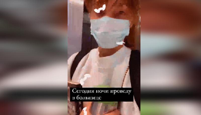 Тодоренко в больнице