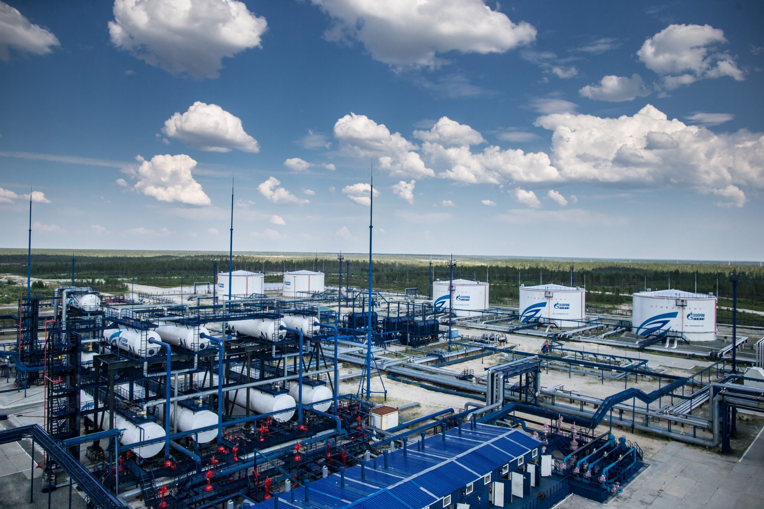 Компания Газпромнефть