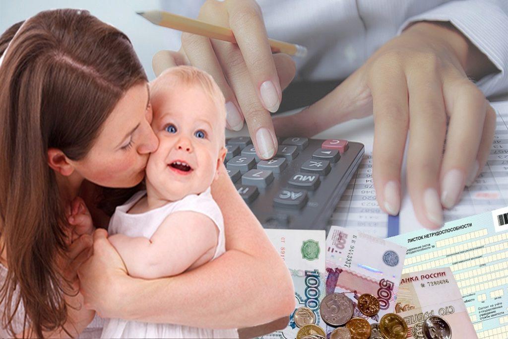 Беременные и молодые матери