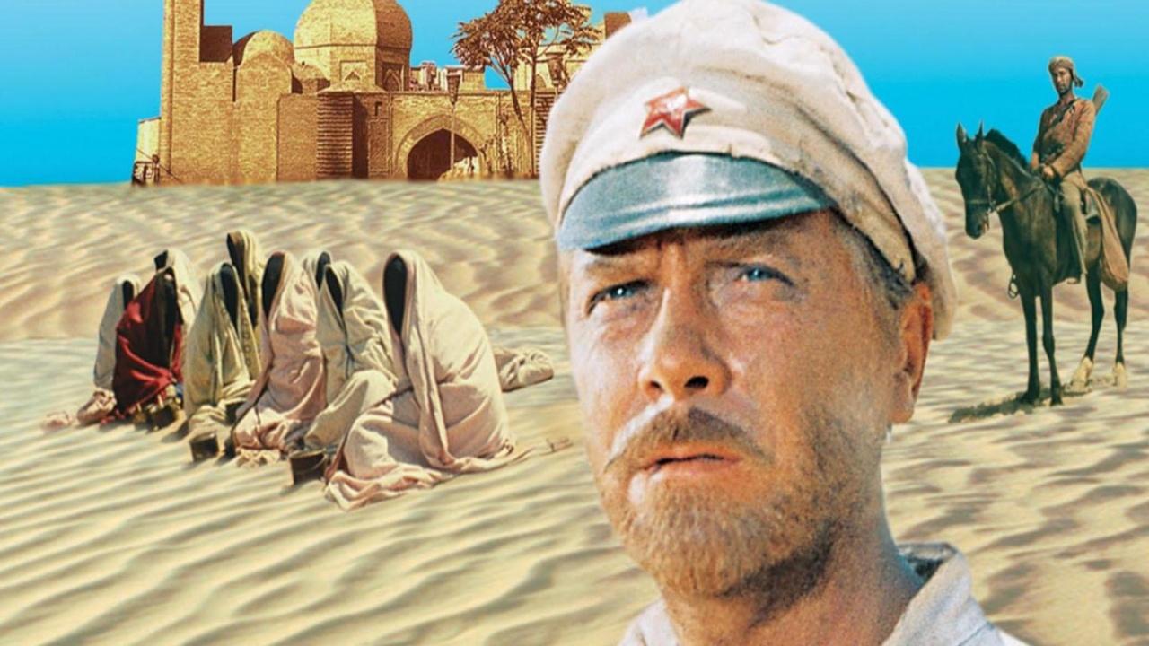 Интересный советский фильм
