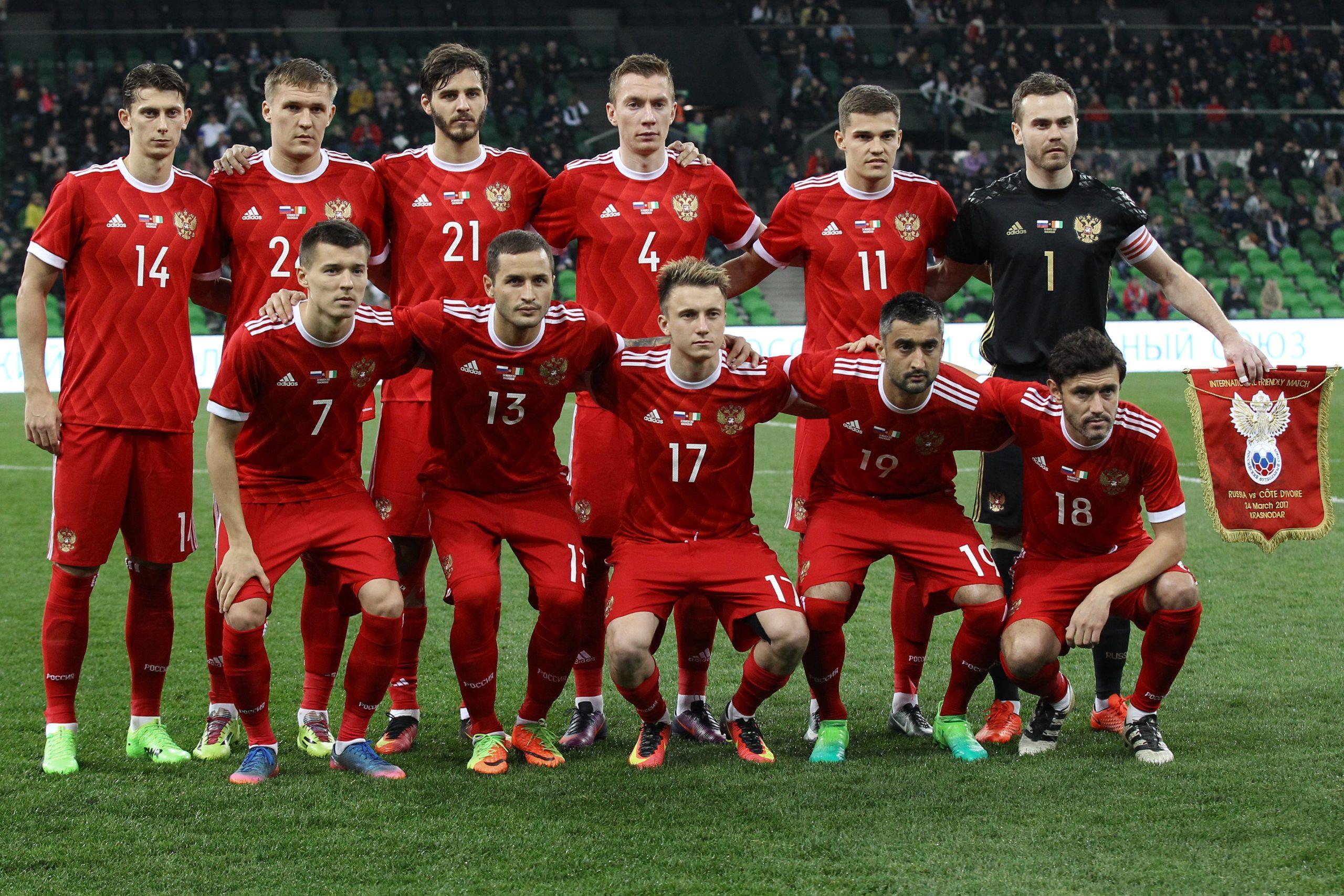Российской футбольной команде