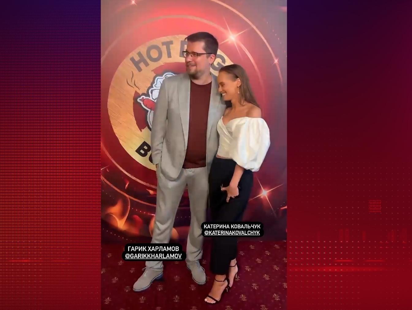 Гарик Харламов показал новую избранницу